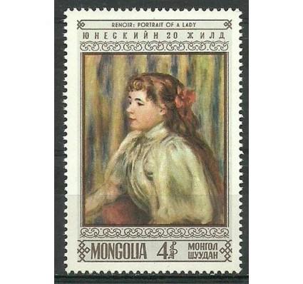 Znaczek Mongolia 1968 Mi 529 Czyste **
