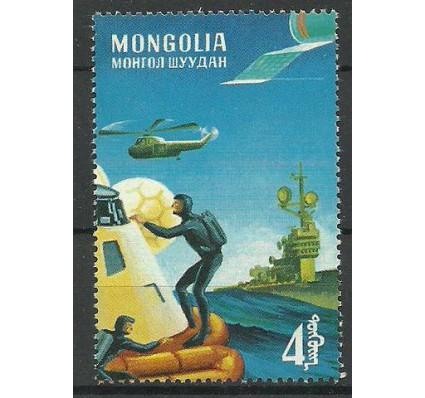 Znaczek Mongolia 1970 Mi 615 Czyste **