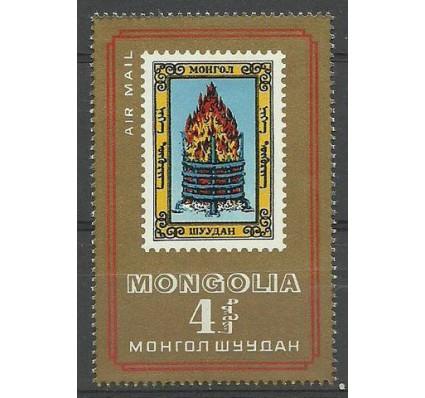 Znaczek Mongolia 1973 Mi 779 Czyste **