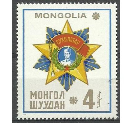 Znaczek Mongolia 1976 Mi 1008 Czyste **