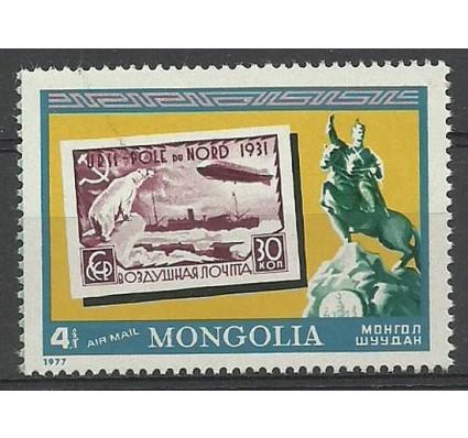 Znaczek Mongolia 1977 Mi 1125 Czyste **