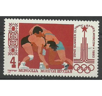 Znaczek Mongolia 1980 Mi 1294 Czyste **