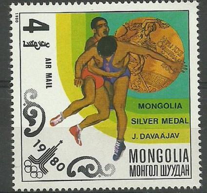 Znaczek Mongolia 1980 Mi 1310 Czyste **