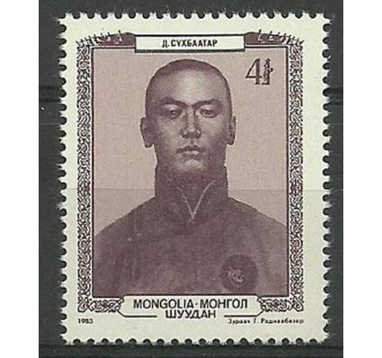 Znaczek Mongolia 1983 Mi 1551 Czyste **