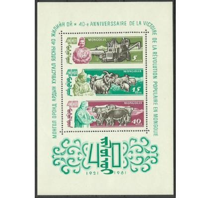 Znaczek Mongolia 1961 Mi bl 4 Czyste **