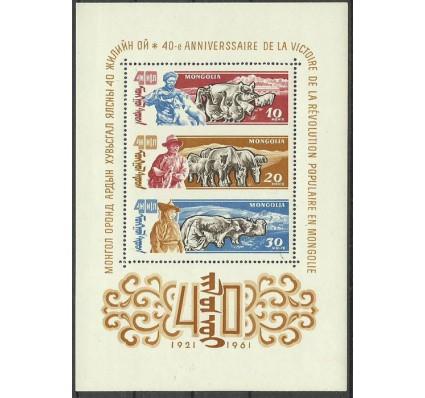 Znaczek Mongolia 1961 Mi bl 5 Czyste **