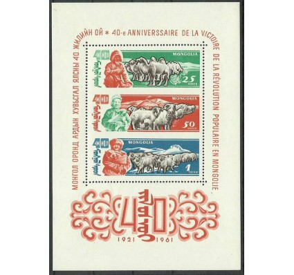 Znaczek Mongolia 1961 Mi bl 6 Czyste **