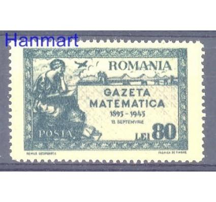 Znaczek Rumunia 1945 Mi 901 Czyste **
