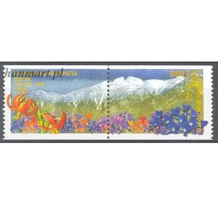 Znaczek Grecja 1999 Czyste **