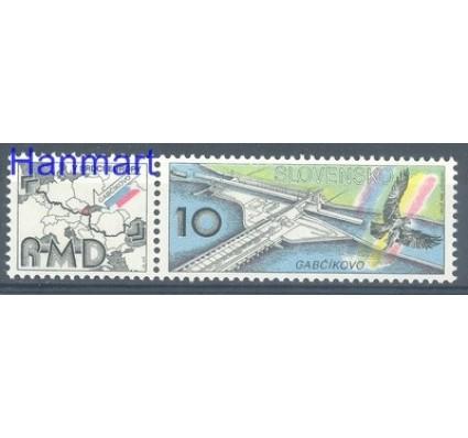 Znaczek Słowacja 1993 Mi zf 181 Czyste **
