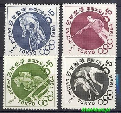Japonia 1963 Mi 846-849 Czyste **