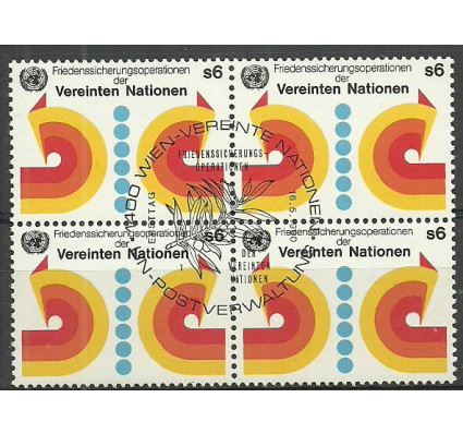Narody Zjednoczone Wiedeń 1980 Mi 11 Stemplowane