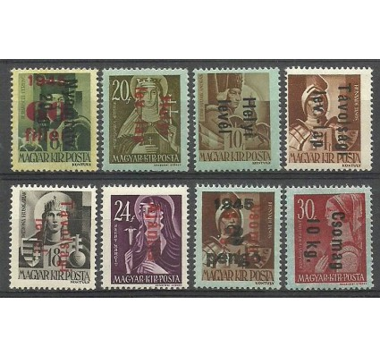 Znaczek Węgry 1946 Mi 871-877 Czyste **