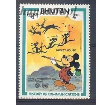 Bhutan 1983 Mi 829 Czyste **