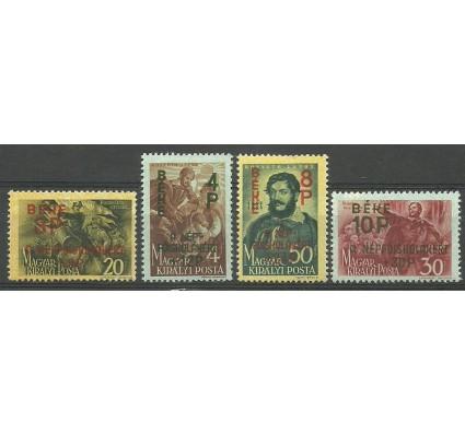 Znaczek Węgry 1945 Mi 774-777 Czyste **