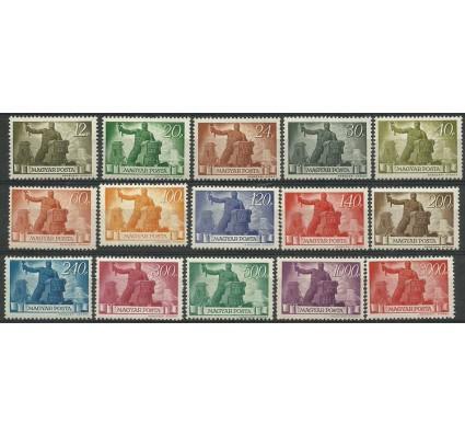 Znaczek Węgry 1945 Mi 821-835 Czyste **
