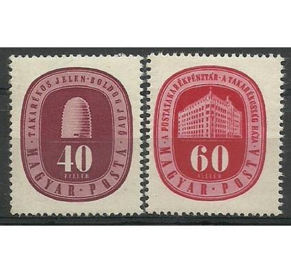 Znaczek   Mi 997-998