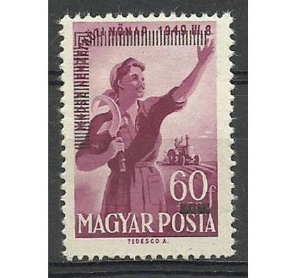 Znaczek Węgry 1952 Mi 1243 Czyste **