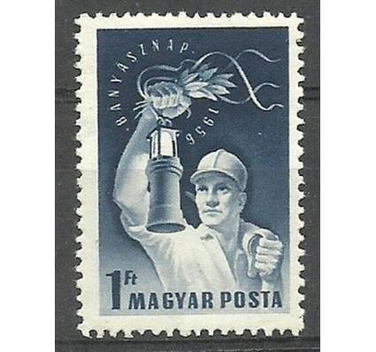 Znaczek Węgry 1956 Mi 1471 Czyste **