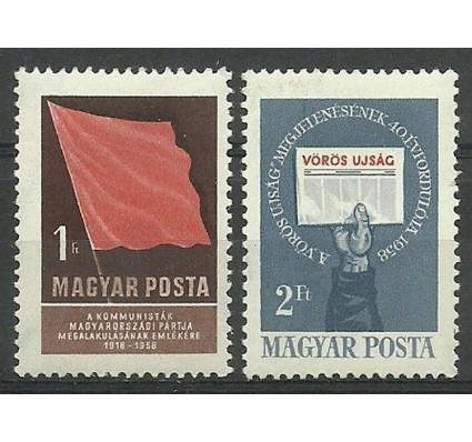 Znaczek Węgry 1958 Mi 1559-1560 Czyste **