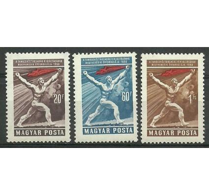 Znaczek Węgry 1959 Mi 1578-1590 Czyste **