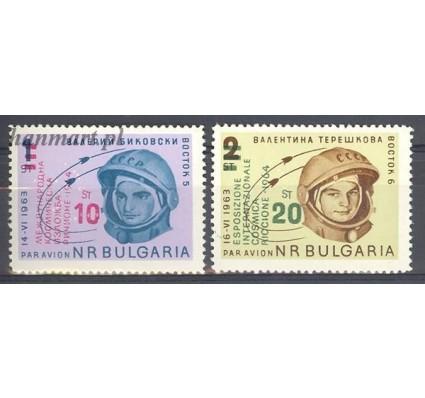 Znaczek Bułgaria 1964 Mi 1476-1477 Czyste **