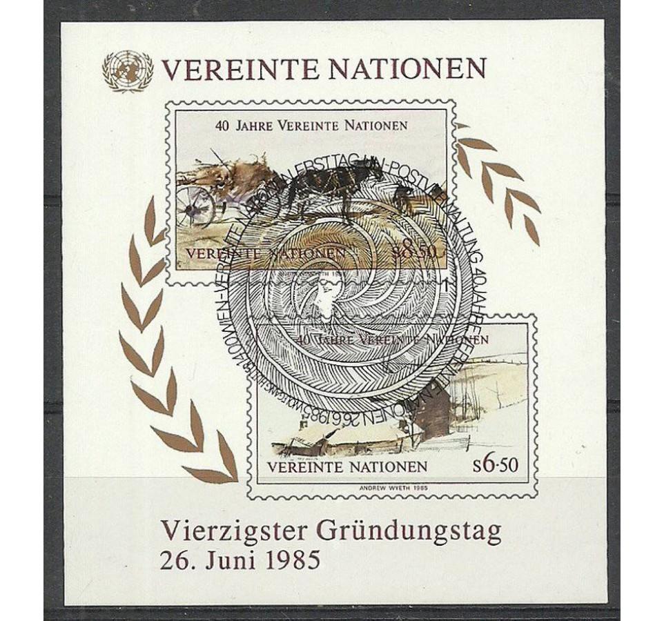 Narody Zjednoczone Wiedeń 1985 Mi bl 2 Stemplowane