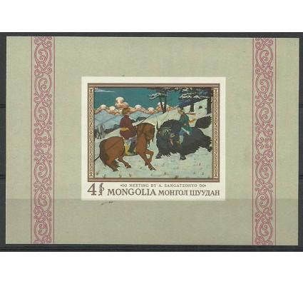 Znaczek Mongolia 1968 Mi bl 14B  Czyste **