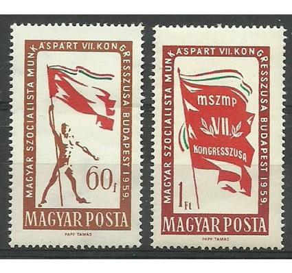 Znaczek Węgry 1959 Mi 1640-1641 Czyste **