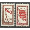 Węgry 1959 Mi 1640-1641 Czyste **