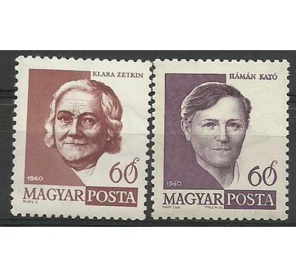 Znaczek Węgry 1960 Mi 1675-1676 Czyste **
