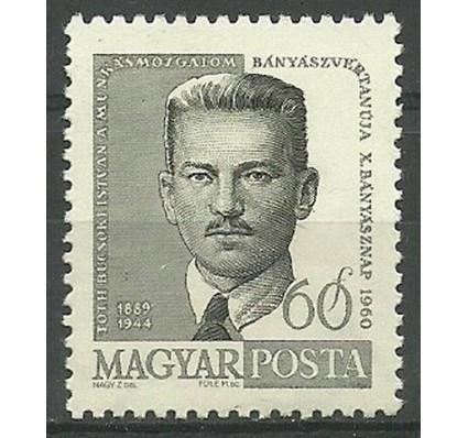 Znaczek Węgry 1960 Mi 1702 Czyste **