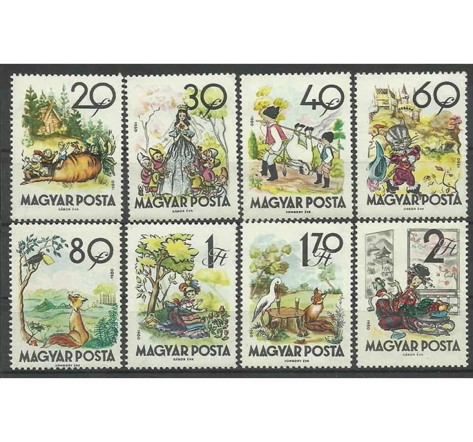 Węgry 1960 Mi 1718-1725 Czyste **