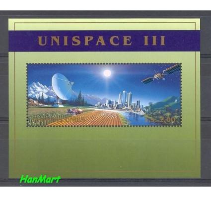 Narody Zjednoczone Genewa 1999 Mi bl 11 Czyste **
