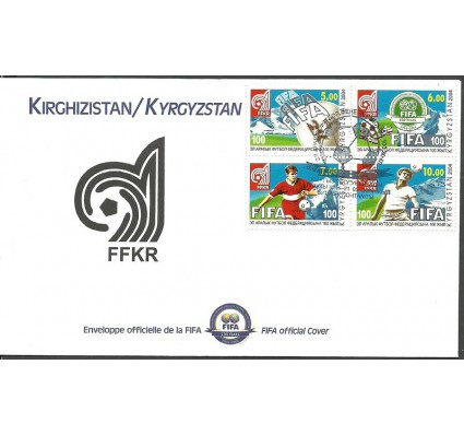 Znaczek Kirgistan 2004 Mi 390-393 FDC