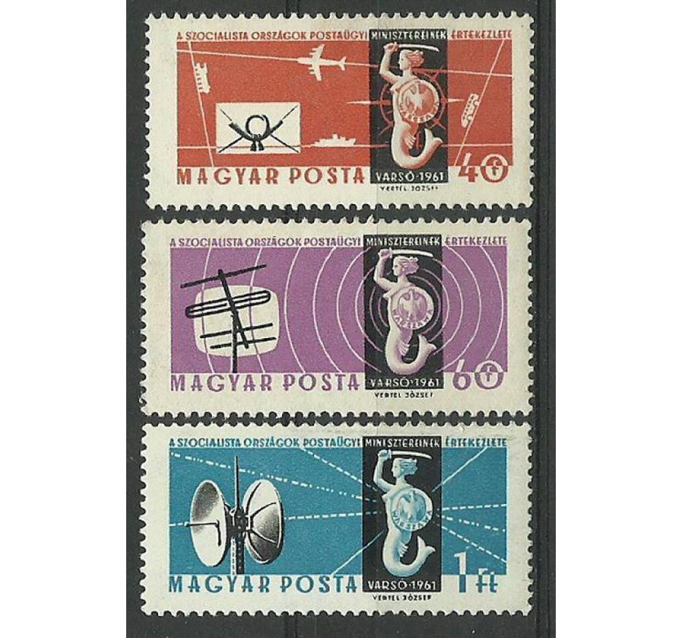 Węgry 1961 Mi 1762-1764 Czyste **