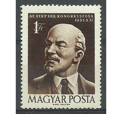 Znaczek Węgry 1961 Mi 1797 Czyste **