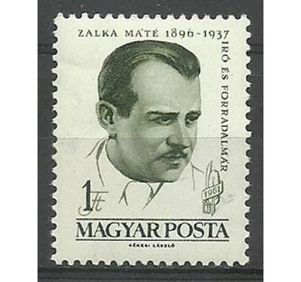 Znaczek Węgry 1961 Mi 1798 Czyste **