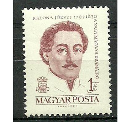 Znaczek Węgry 1961 Mi 1807 Czyste **