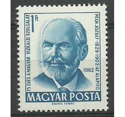 Znaczek Węgry 1962 Mi 1841 Czyste **