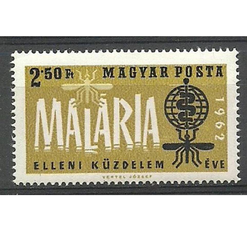 Węgry 1962 Mi 1842 Czyste **