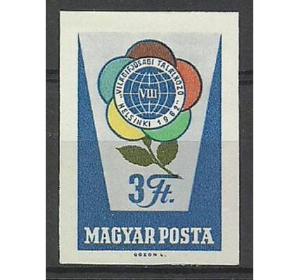 Znaczek Węgry 1962 Mi 1845B Czyste **