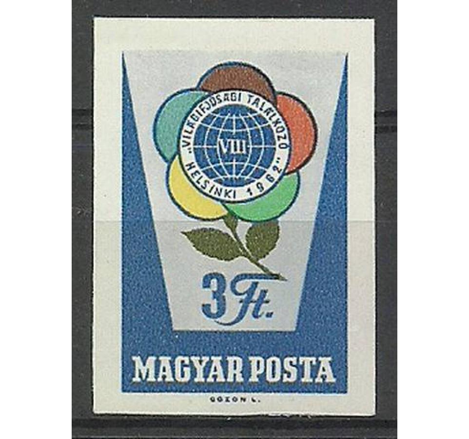 Węgry 1962 Mi 1845B Czyste **