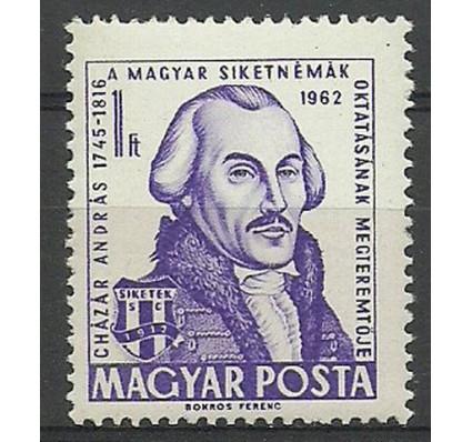 Znaczek Węgry 1962 Mi 1855 Czyste **