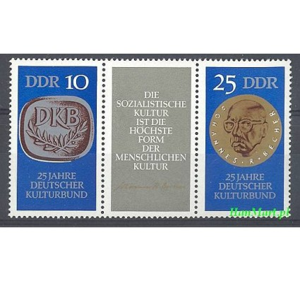NRD / DDR 1970 Mi 1592-1593 Czyste **