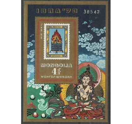 Znaczek Mongolia 1973 Mi bl 33 Czyste **
