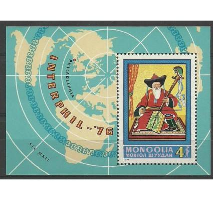 Znaczek Mongolia 1976 Mi bl 43 Czyste **