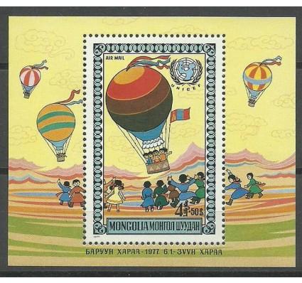 Znaczek Mongolia 1977 Mi bl 48 Czyste **