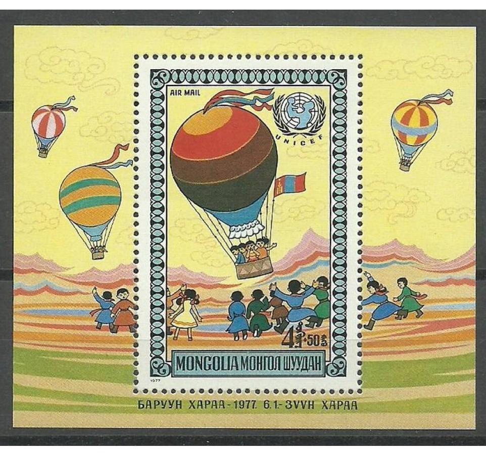 Mongolia 1977 Mi bl 48 Czyste **