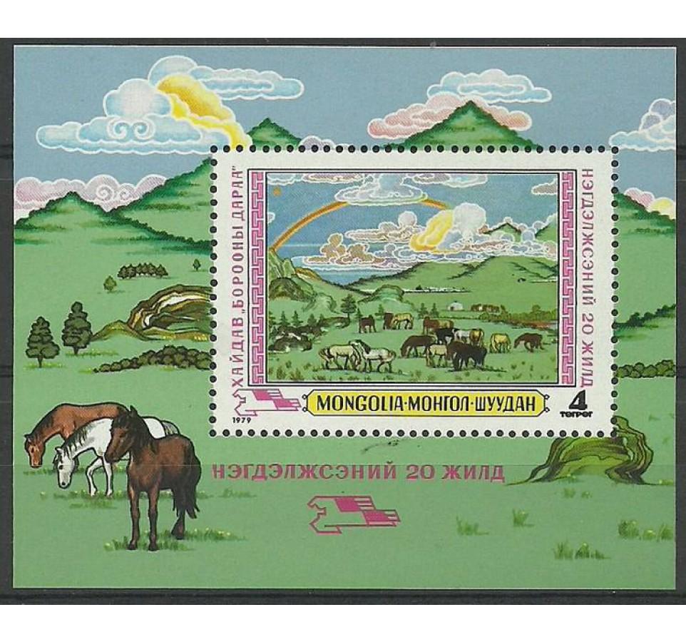 Mongolia 1979 Mi bl 58 Czyste **